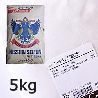スーパーキング5kg