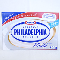 フィラデルフィアクリームチーズ
