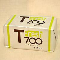 T-フレッシュ700 ポンドマーガリン