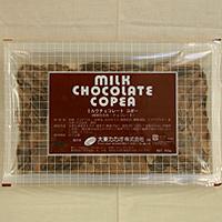 チョココポー ブラック