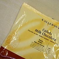 カレボー 製菓用チョコレート
