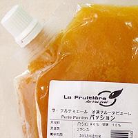 【冷凍】ラ・フルティエール パッションピューレ 250g