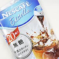 ネスカフェ ゴールドブレンド コク深めポーション 無糖 20P