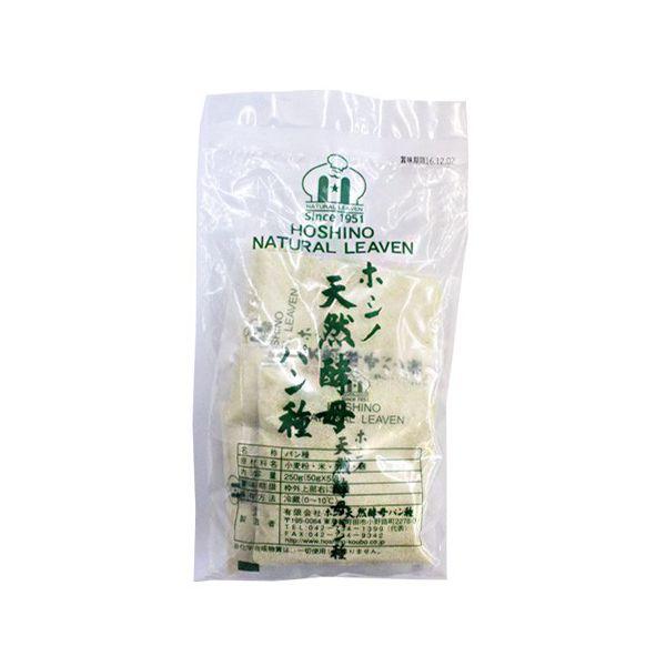 ホシノの天然酵母 パン種250g(50g×5入)