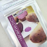 野菜ファインパウダーむらさき芋