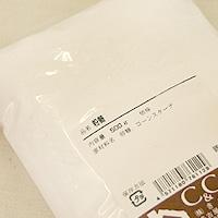 粉糖500g