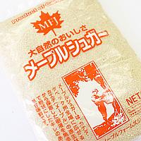 メープルシュガー 顆粒 1kg