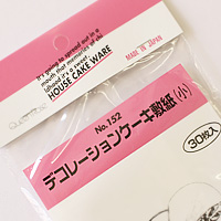 デコ敷紙 φ15cm
