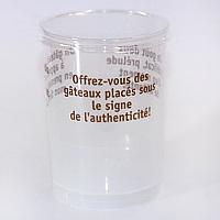 デザートカップ トールカップ フランス茶 10個入