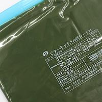 ビターキャラメル味シートN600g