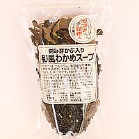 刻み芽かぶ入り和風わかめスープ 90g