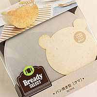 パン焼き型【クマ】
