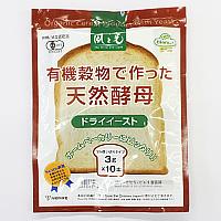 有機穀物で作った天然酵母 3gX10