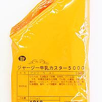 ジャージー牛乳カスター500G