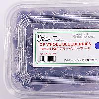 【完熟】冷凍ブルーベリーホール 500g