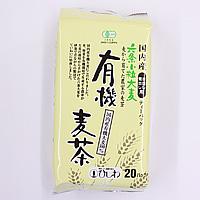 【有機】ひしわ 有機麦茶 20パック