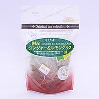 ひしわ ハーブティー 国産ジンジャー&レモングラス 8パック