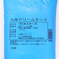 オーム乳業 九州クリームチーズ 1kg