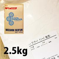 強力粉 ブリザード イノーバ 2.5kg