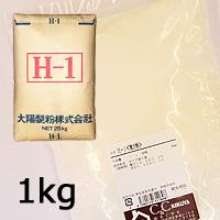強力粉 H-1 1kg