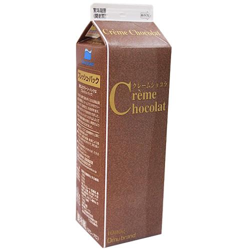 オーム クレームショコラ 1L
