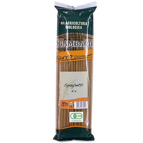 ★スガンバロ オーガニック スパゲッティ 500g