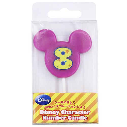 ディズニー ナンバーキャンドル No.8