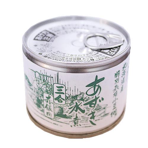 山清 特別栽培小豆 小豆水煮 120g