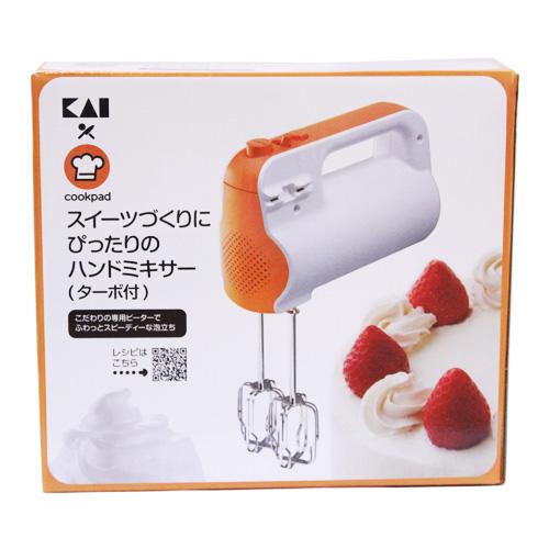 貝印×Cookpad スイーツづくりにぴったりのハンドミキサー(ターボ付)