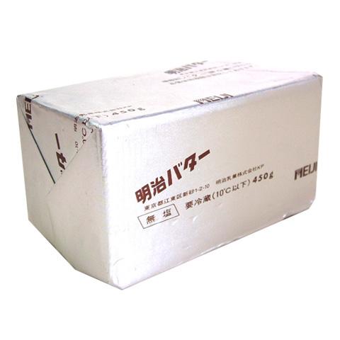 【大特価】 明治乳業 無塩バター 450g