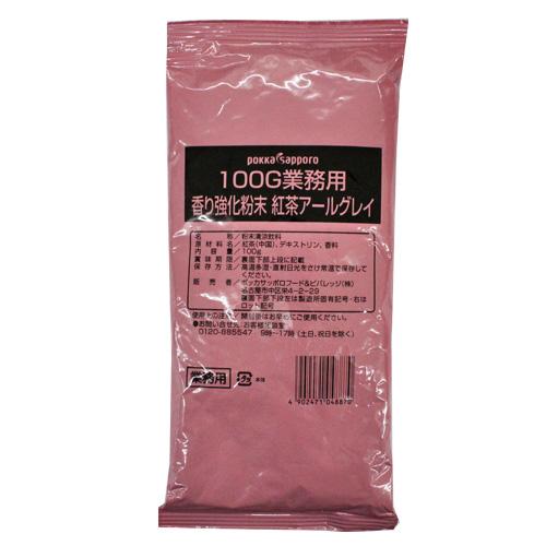 ポッカサッポロ 香り強化粉末 紅茶アールグレイ 100g