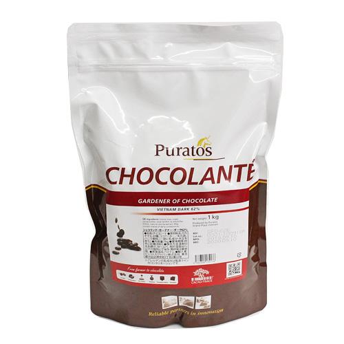 ショコランテ ガーデナー ダーク カカオ62% 1kg