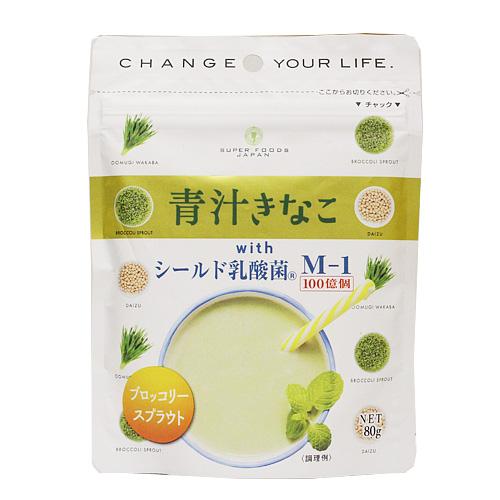 青汁きなこ with シールド乳酸菌 80g