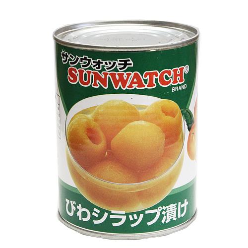 サンウォッチ びわ シラップ漬け(ライト) 567g ビワ缶