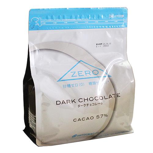 大東カカオ 砂糖ゼロ 糖類ゼロチョコレート ZERO 57% 1kg バレンタイン