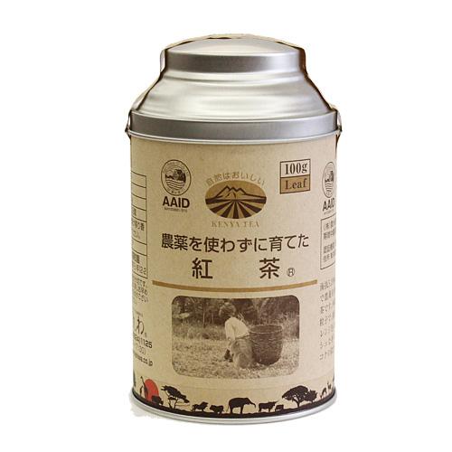 ひしわ 農薬を使わずに育てた紅茶 缶タイプ 100g