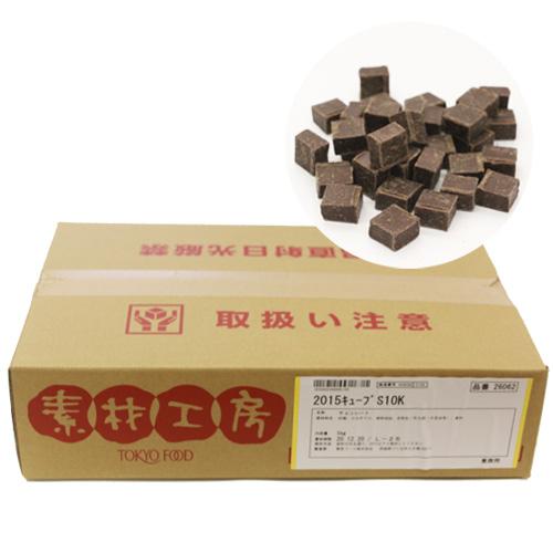 【大特価】 キューブチョコレート 5kg