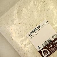 北海道産薄力粉全粒粉 5kg