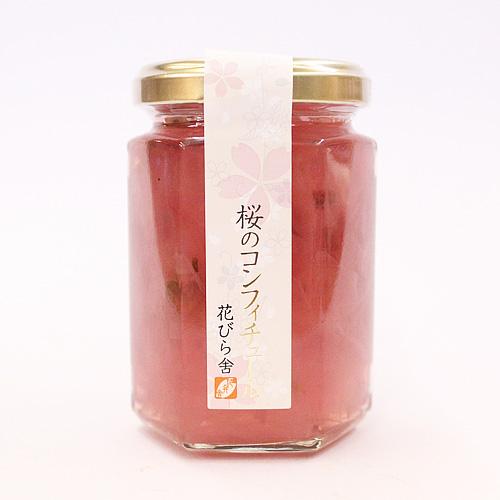 花びら舎 桜のコンフィチュール 160g