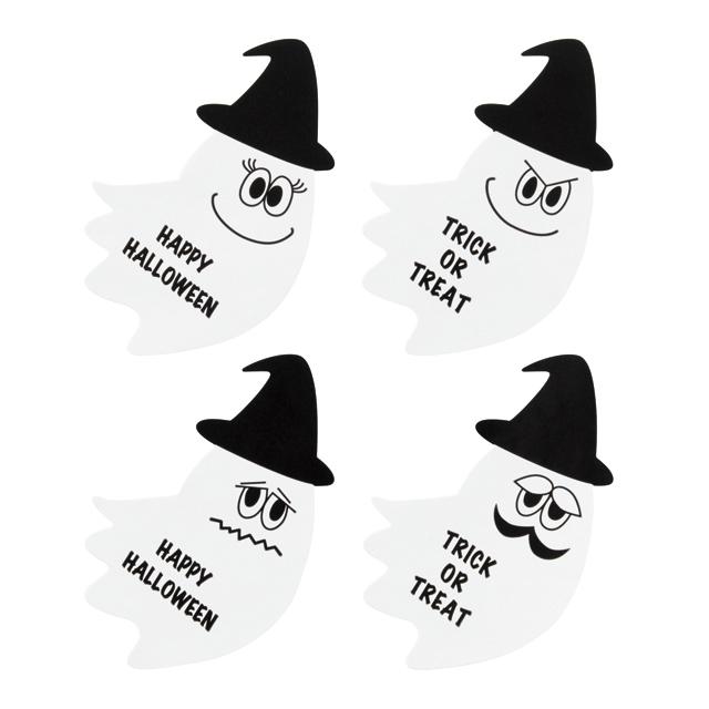 ハロウィンポイントシール おばけ 4種アソート / ラッピング シール 包装材料