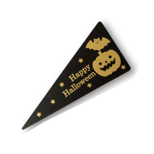 ハロウィンピック ゴールドハロウィン 1枚 【メール便可】