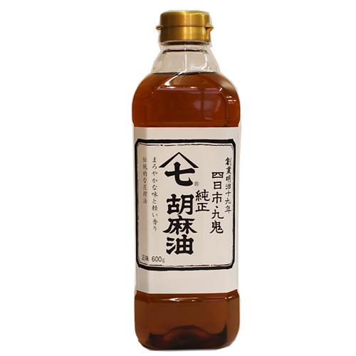 九鬼 純正胡麻油(茶色) 600g ペットボトル