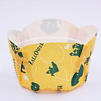 ハロウィンカップ オレンジ 25入