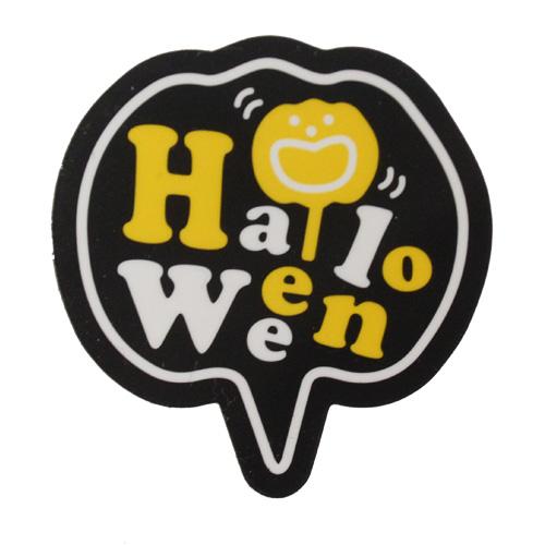 ハロウィン ケーキピック パンプキン 1枚  【メール便可】