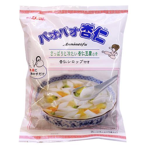 かんてんぱぱ パオパオ杏仁