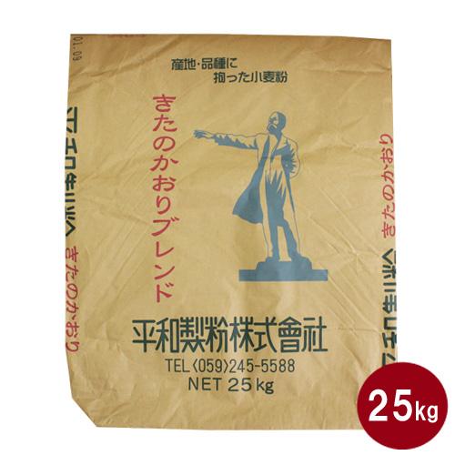 強力粉 キタノカオリブレンド 【25kg】