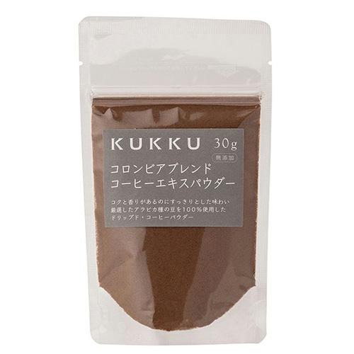 KUKKU クック コロンビアブレンド コーヒーエキスパウダー 30g 【6個までメール便可】
