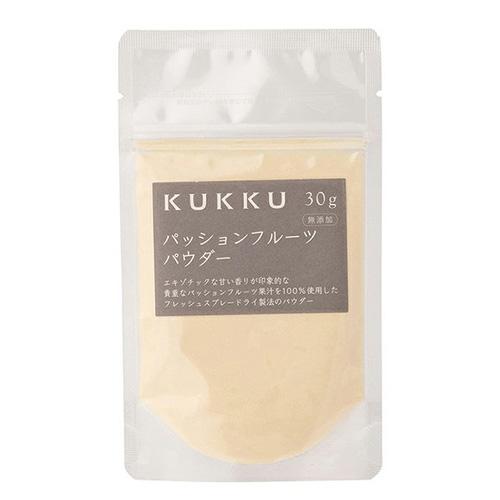 KUKKU クック パッションフルーツパウダー 30g 【6個までメール便可】