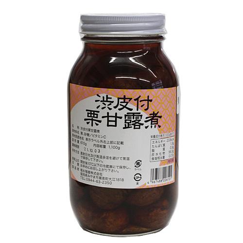 渋皮付栗の甘露煮Lサイズ(約30粒前後) 610g