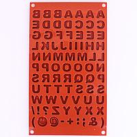シリコマートSF169 CHCO ABC